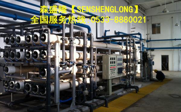 哈尔滨膜阻垢剂SS815【酸式】产品应用