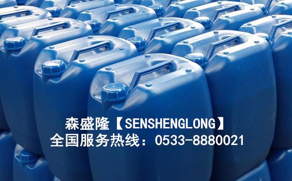 齐齐哈尔膜阻垢剂SS820【酸式】产品