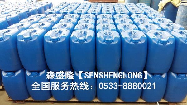 黑龙江双鸭山锅炉阻垢剂SG830产品