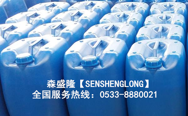 黑龙江大庆锅炉除垢剂SZ810产品