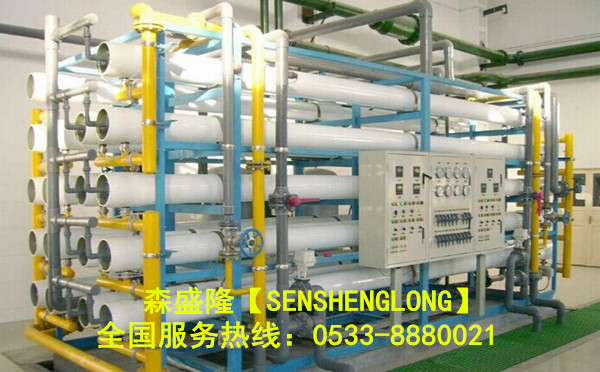 黑龙江绥化反渗透膜阻垢剂SS815【酸式】产品应用