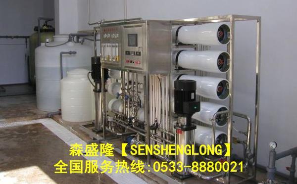 黑龙江绥化反渗透膜阻垢剂应用实例