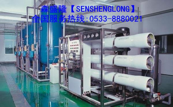 牡丹江RO膜阻垢剂应用实例