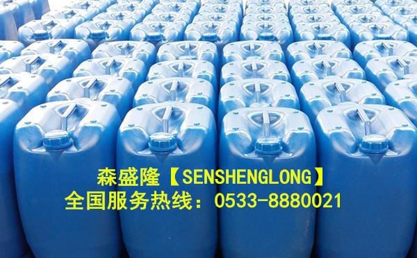 大庆电厂循环水阻垢剂SS715产品