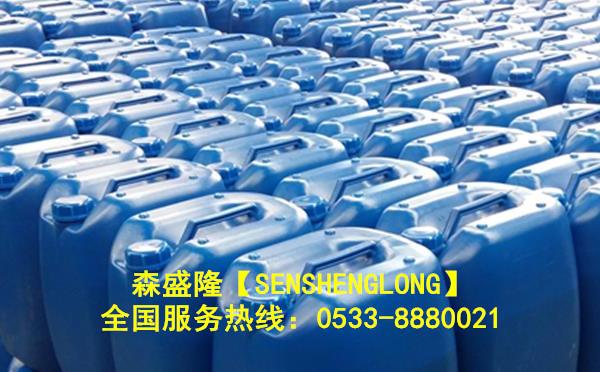 双鸭山膜管阻垢剂SS820【酸式】产品