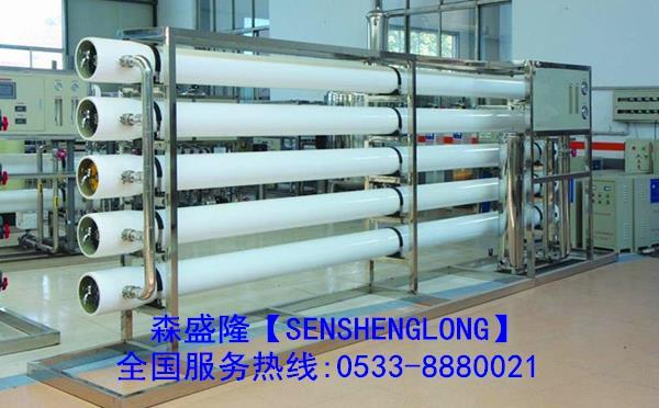 双鸭山膜管阻垢剂SS820【酸式】产品应用