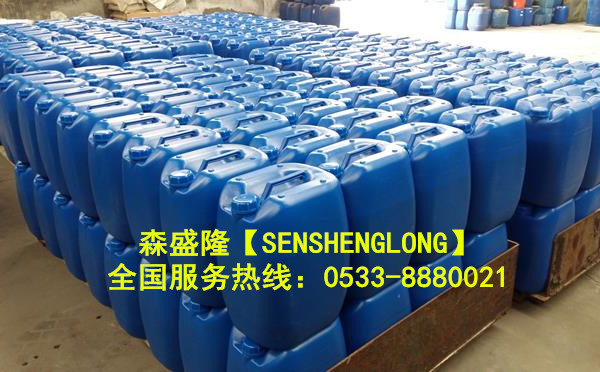 黑龙江七台河反渗透阻垢剂SS815【酸式】产品