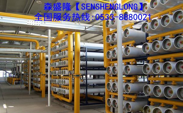 黑龙江鸡西反渗透膜阻垢剂应用实例