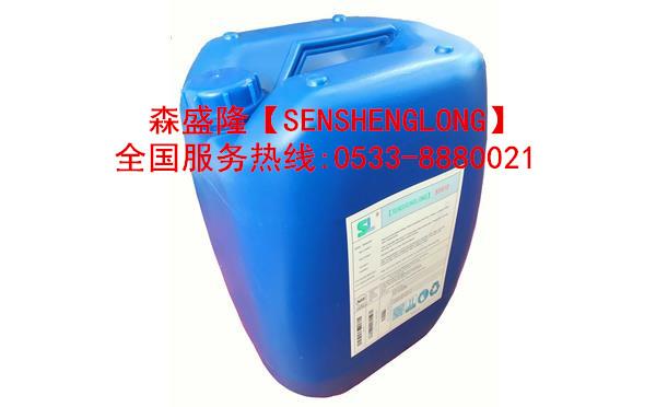 哈尔滨锅炉除垢剂SZ810产品