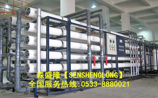 反渗透膜阻垢剂工业应用概述