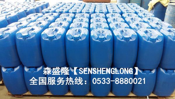 黑龙江循环水粘泥剥离剂SN097产品