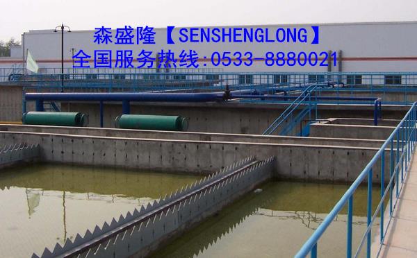 黑龙江循环水粘泥剥离剂SN097产品应用