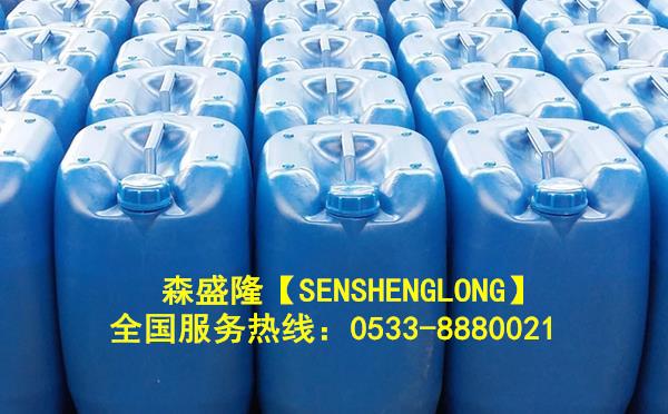 黑龙江循环水缓蚀阻垢剂SJ710产品